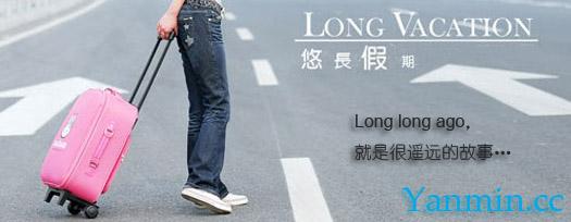狼狼啊狗的故事(long long ago...)