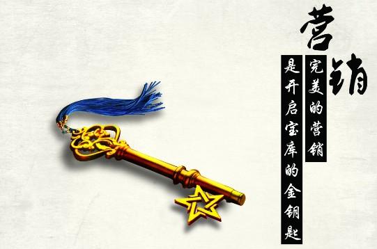 对中国企业影响深远的营销10大趋势